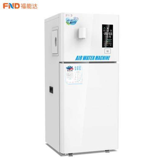 家用空气制水机