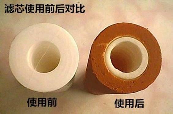 滤芯使用前后对比