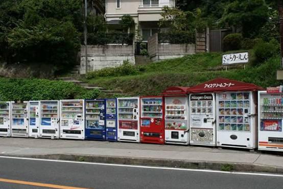 日本街道自动售货机