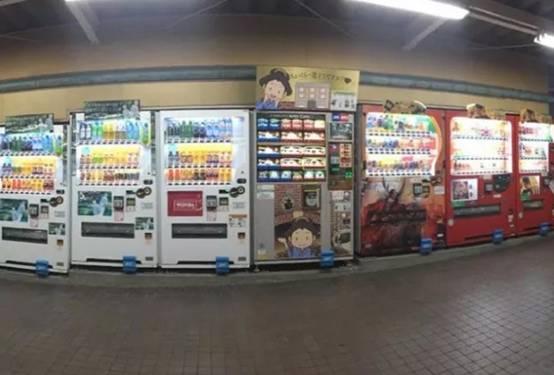 日本自动售货机