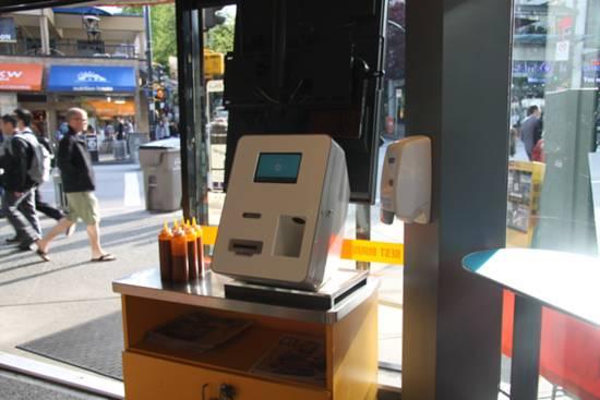 电子货币售卖机