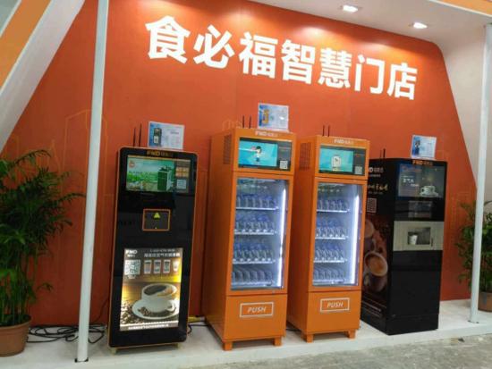 硝烟四起的自动咖啡饮料售货机行业里,谁才是王者?