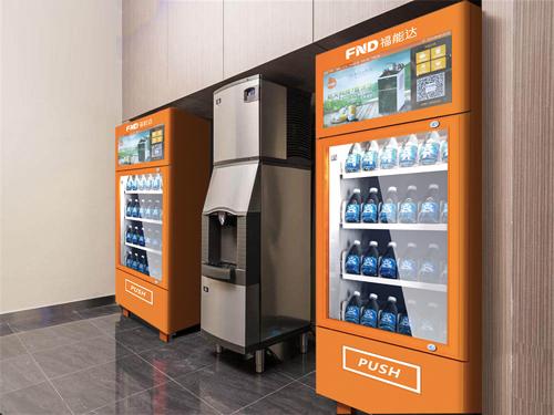 福能达自动饮料售货机