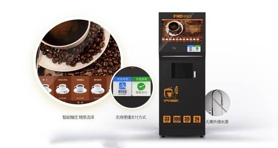 自动售货现磨咖啡机