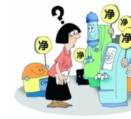 如何选择适合自己的净水器?