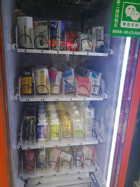 药品自动售货机产品展示