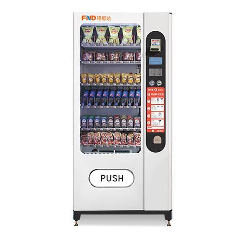 罐装饮料自动售货机