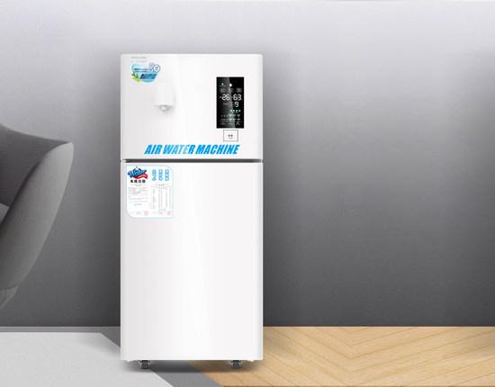 福能达智能净水器——空气制水机