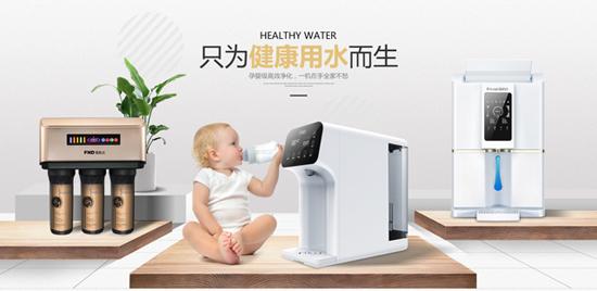 福能达净水器产品系列