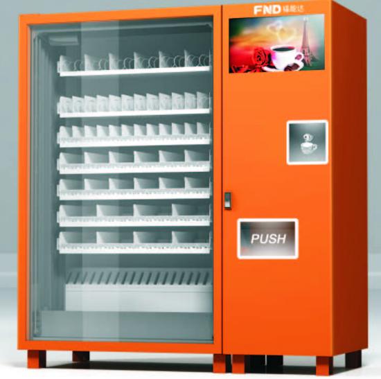 福能达盒饭自动售货机
