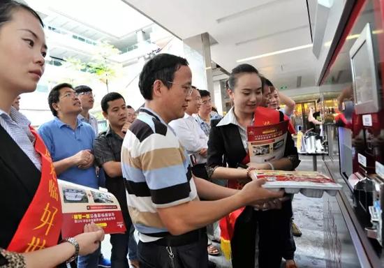 自动售货机在国内发展迅猛