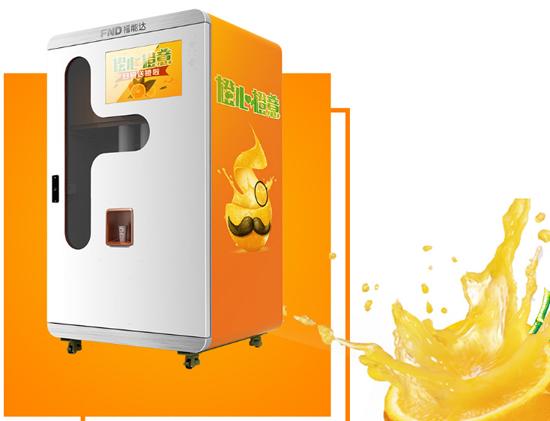 鲜榨橙汁自动售卖机