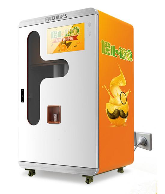 自助榨汁机