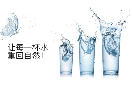 鲜榨空气水