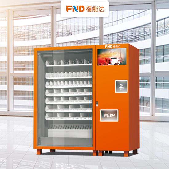 福能达盒饭自动售卖机