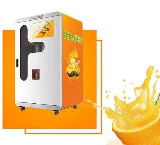 自动鲜榨橙汁机