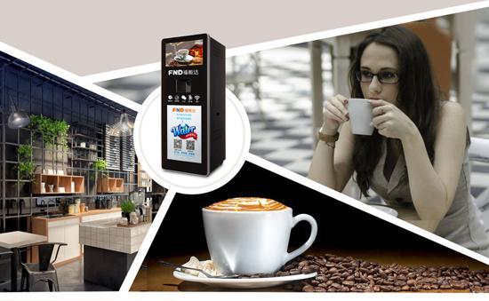 福能达自助咖啡机