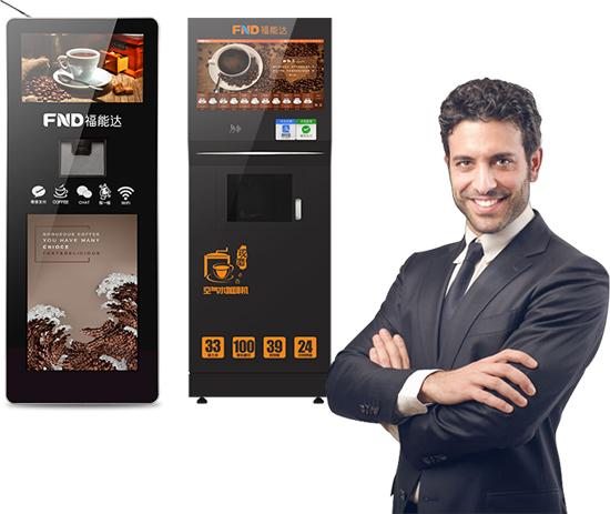 自助咖啡机能赚钱吗
