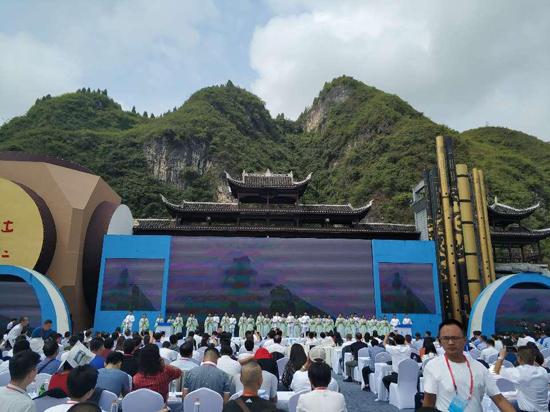 2018梵净山国际天然饮用水博览会