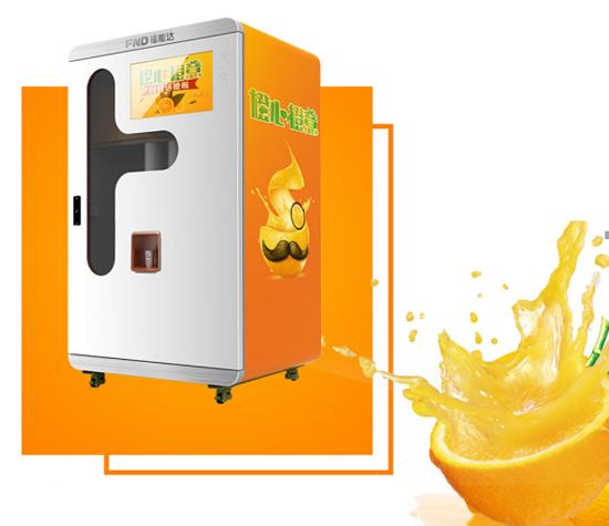 果汁自动售卖机