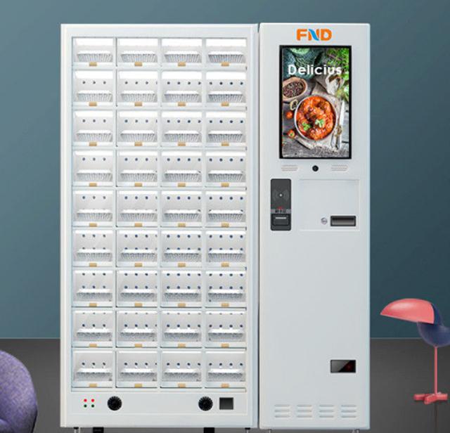 福能达自动盒饭机