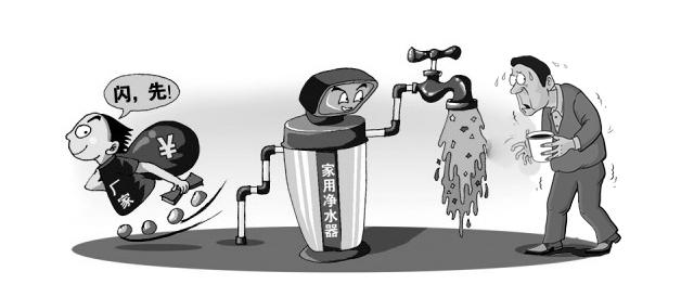 劣质净水器厂家