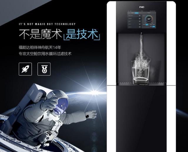 G50 空气制水机