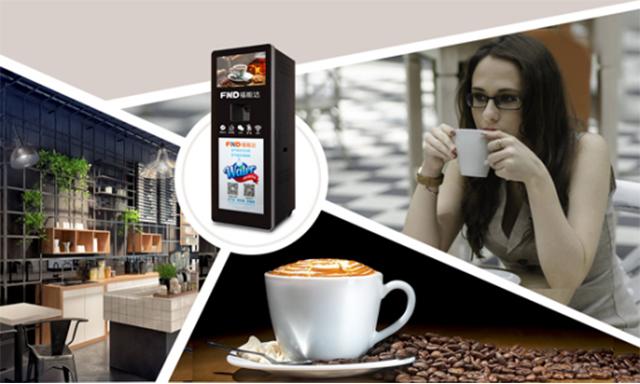 自动售卖咖啡金