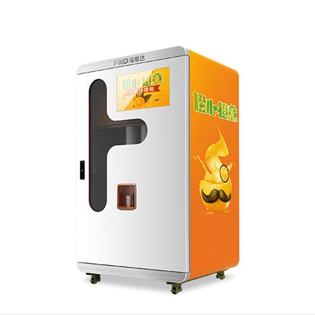 福能达鲜榨果汁机