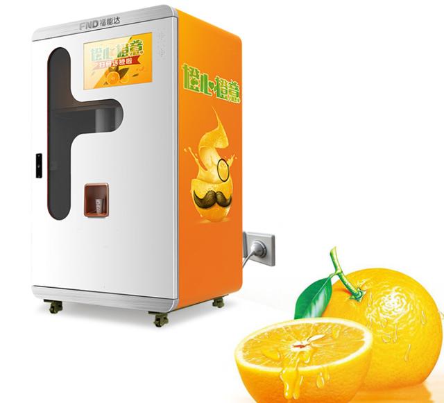 鲜榨果汁机