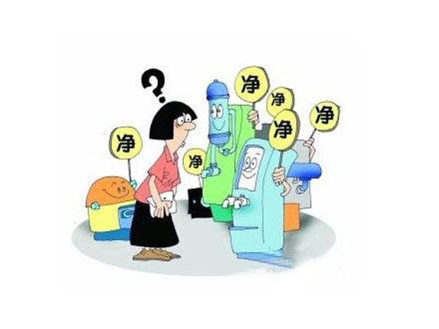 哪款家用净水器好?