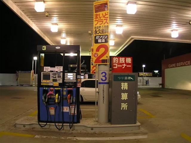 日本加油站的自动售货机