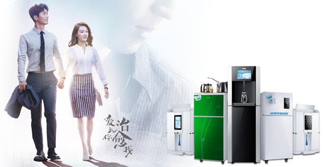 """空气制水机——爱情治愈青春,空气水""""治愈""""健康"""
