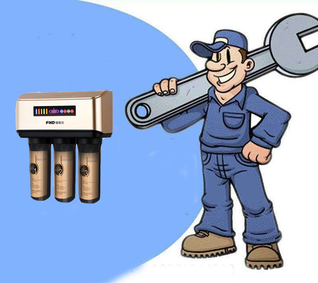 安装家用净水器