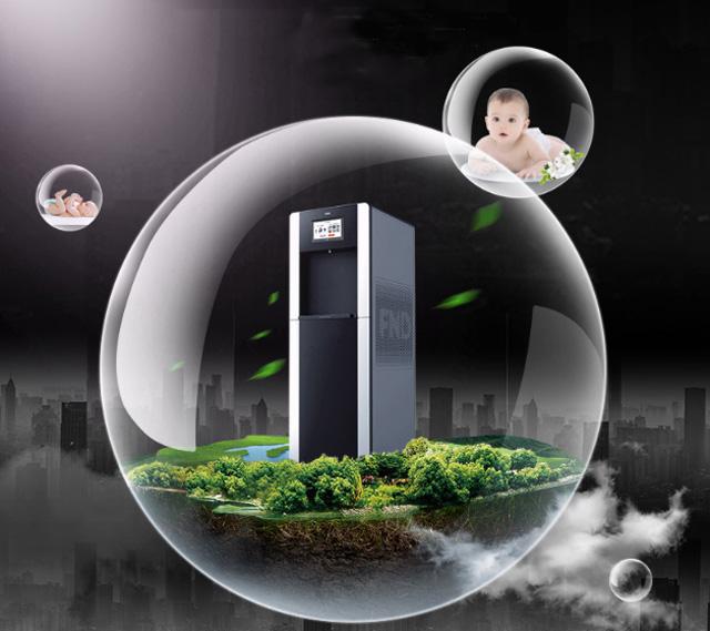 多功能智能空气制水机