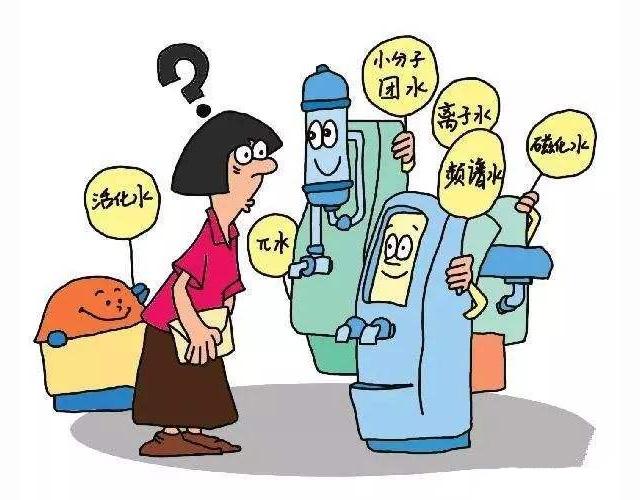 净水器哪种好?买净水器要注意什么呢?