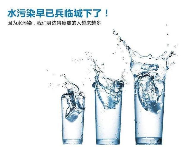 水污染早已兵临城下,挑选好的净水器品牌很重要