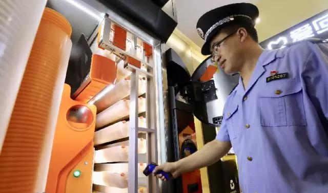 北京市海淀区市场监督管理局启动对辖区内的自动售货设备专项排查