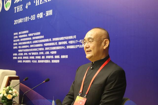 福能达集团总裁盛兴崑受邀出席了本次大会,并接受了中国网记者专访