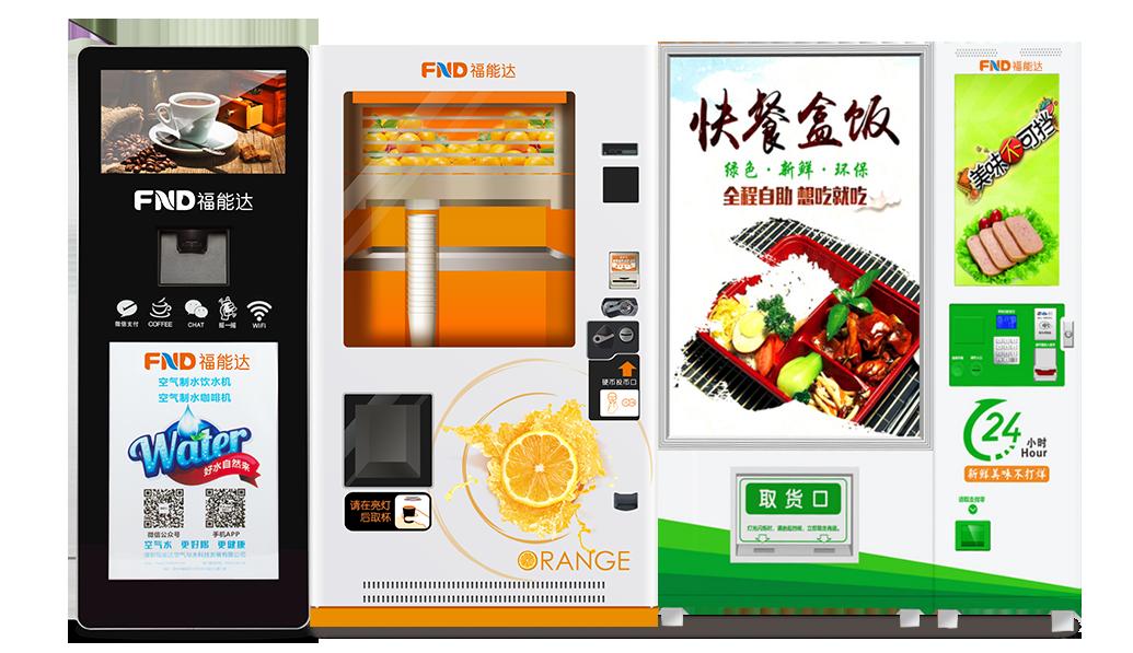 速溶+橙汁+快餐饭盒.png