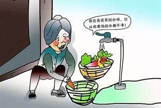 保障重庆农村饮水安全的《重庆市村镇供水条例》审议通过
