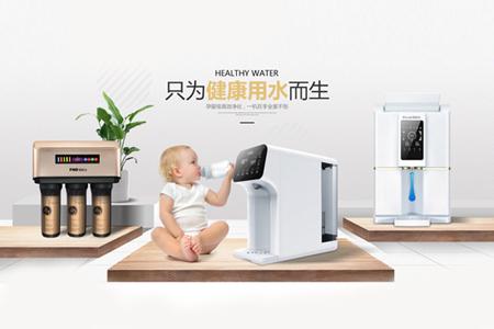 用净水器到底好不好?空气制水机:智能时代家居生活新选择