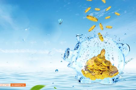 净水器市场前景怎么样?净水器代理商应该如何抓住机遇发展事业?
