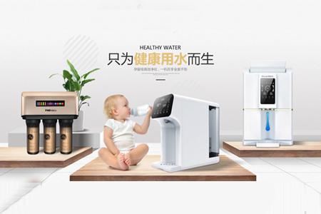 家用净水器哪个品牌好?哪个值得推荐?