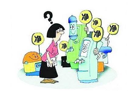 家用净水器哪种好?普通家庭如何选择适用的家用净水器?