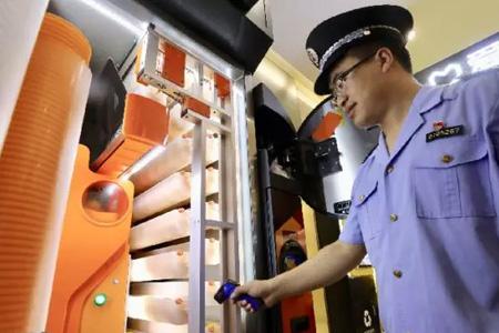 规范自动售货机投放要求:海淀启动专项检查 保障人民群众食品安全