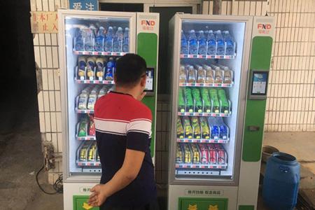 公园投放自动售货机注意事项有哪些?这些,你都知道吗?