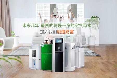 家用空气制水机招商加盟哪家好?实力大品牌,投资创业更有保障!